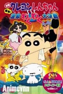 Cậu Bé Bút Chì Movie 7 - Crayon Shin-chan Movie 7 1999 Poster