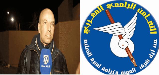 بوجمعة بودحيم أستاذ تارودانت