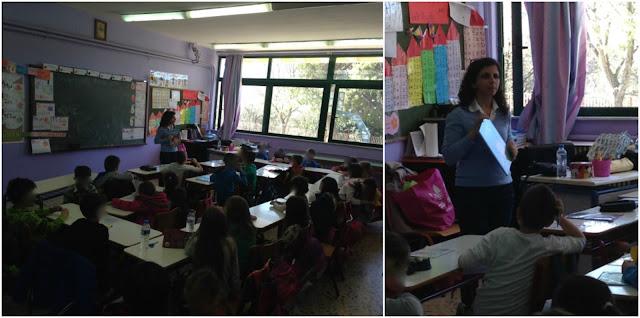 Επίσκεψη της συγγραφέως Κωνσταντίνας Αρμενιάκου στο Δημοτικό Σχολείο Γραικοχωρίου