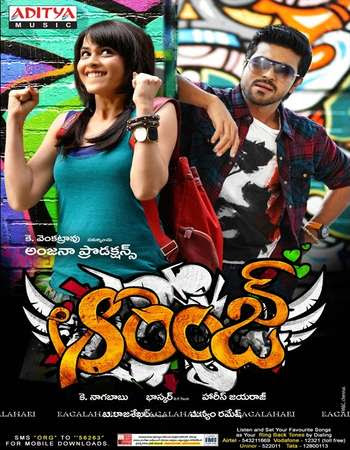 Poster Of Orange In Dual Audio Hindi Telugu 300MB Compressed Small Size Pc Movie Free Download Only At worldfree4u.com