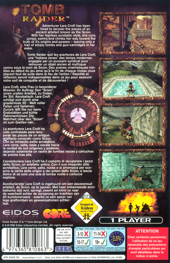 Tomb Raider 1996 back cover