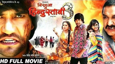Nirahua Hindustani 3 (Dinesh Lal Yadav And Amarpali Dubey) Bhojpuri Full Hd Film 2019 Download
