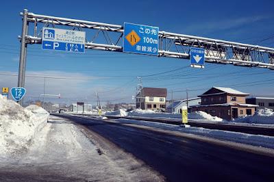 ライスランドふかがわ前の国道12号線