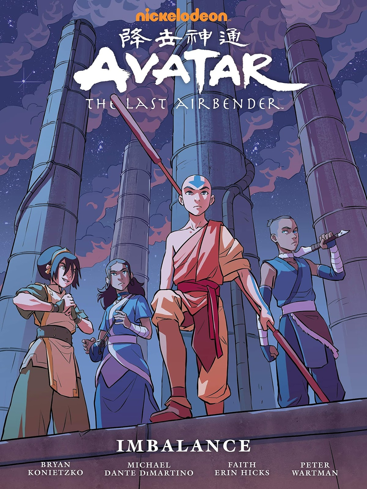 Avatar: The Last Airbender - Imbalance Library Edition by Faith Erin Hicks