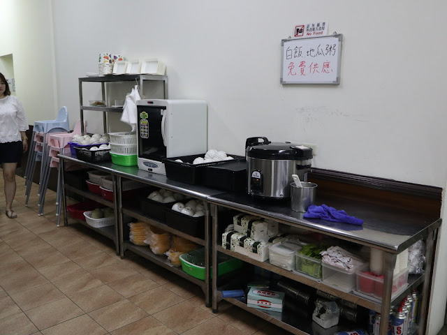 IMG 1577 - 二訪東港活海產│現點現撈,每樣餐點都超級新鮮,必點龍蝦味噌鍋