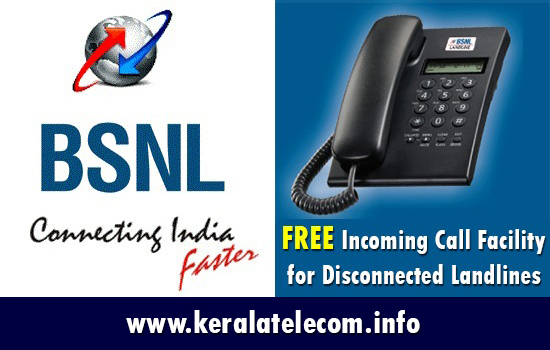 BSNL offers FREE Incoming Call facility to disconnected Landline & Broadband customers till 31st March 2017 on PAN India basis