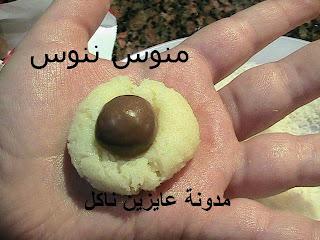 طريقة عمل رافايلو الشيكولاته الجاهزه بالصور من مطبخ منوس - مدونة عايزين ناكل