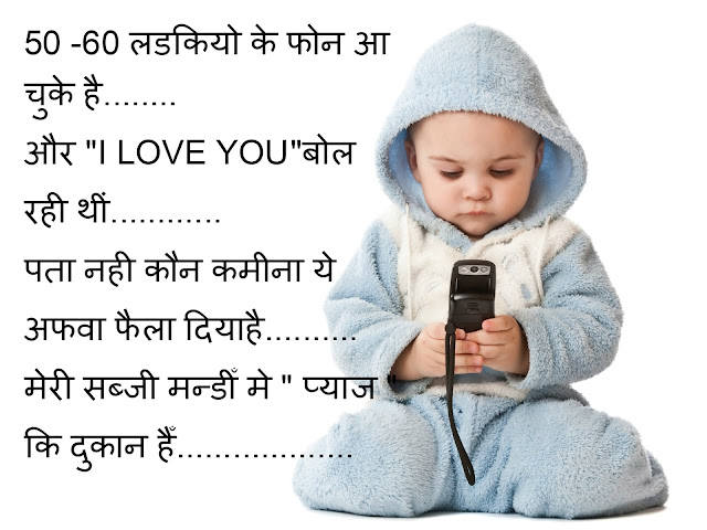 Whatsapp shayari image free download
