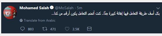 هاشتاج محمد صلاح