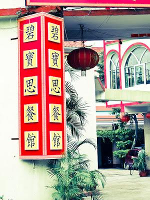 Chinatown Kolkata wallpaper images tangra