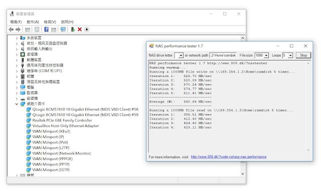 一GB影片只需傳送一秒是什麼概念?ASUS XG-C100C 10Gb網路卡極速評測!