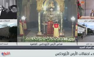 مشاهدة بث مباشر: الكنيسة الأرثوذكسية تحتفل بعيد الميلاد