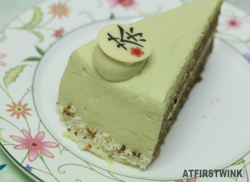 Koekela green tea birthday cake slice back
