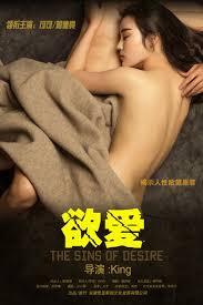 Film The Sins of Desire (2016) Full Movie