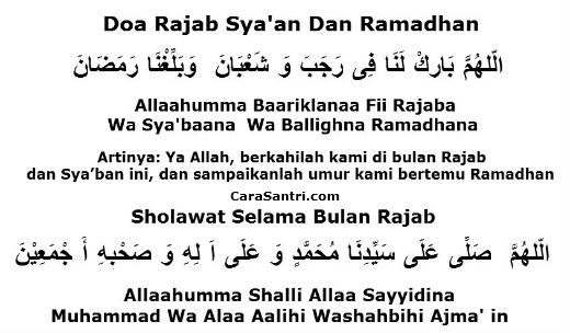 doa bulan rajab syaban ramadhan