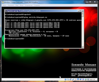 Windows PE runing in VirtualBox