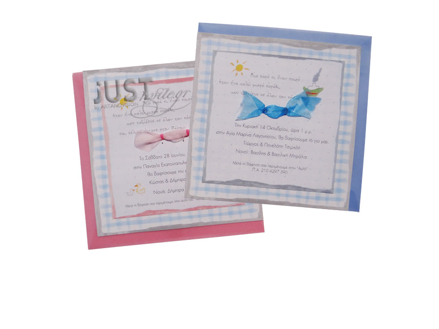 Christening invitations with ducklings for boy or girl C914