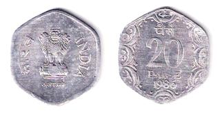 20 Paise Aluminium Coin