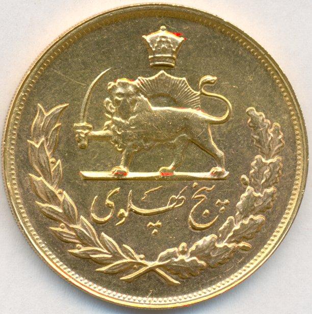 Coins Numismatics World Coins Museum Gold Coins