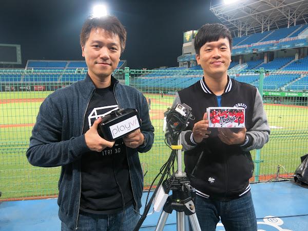360度VR看中華職棒冠軍賽!台灣首次大型VR娛樂應用登場,Lamigo桃猿讓球迷愛看哪就看哪!
