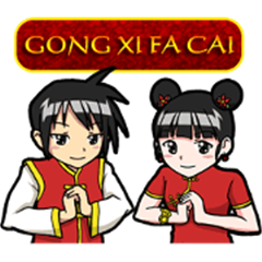 Special Happy Chinese New Year!