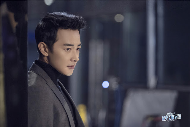 Love's Lies Chinese TV series Luo Jin
