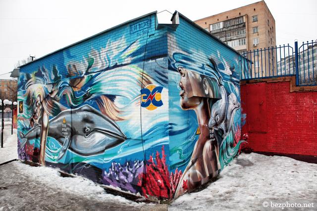 граффити химки