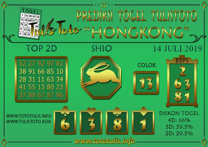 Prediksi Togel HONGKONG TULISTOTO 14 JULI 2019