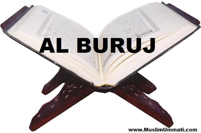85 Surah Al Buruj