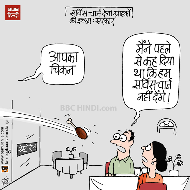 cartoonist kirtish bhatt, Tax, common man cartoon, caroons on politics, bbc cartoon