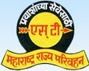 Driver Vacancies in MSRTC (Maharashtra State Road Transport Corporation)