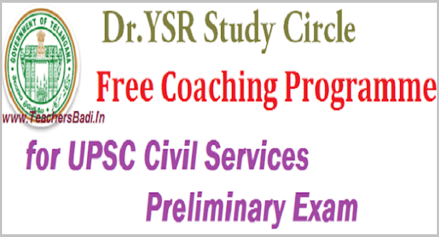 Dr YSR TS Study Circle,Civils Free Coaching Admissions,Civils Coaching  2017