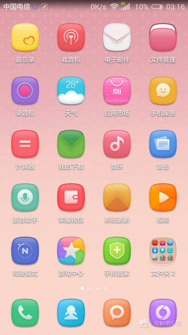 [Theme] MIUI7 lovers female version of the theme release