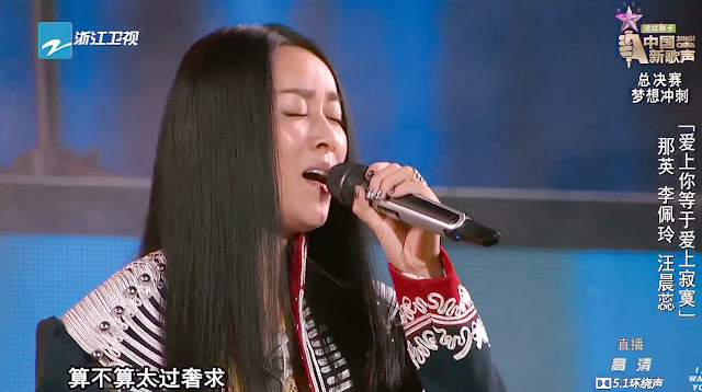 中國新歌聲‬ SING CHINA, FINALE, The Final Chapter.