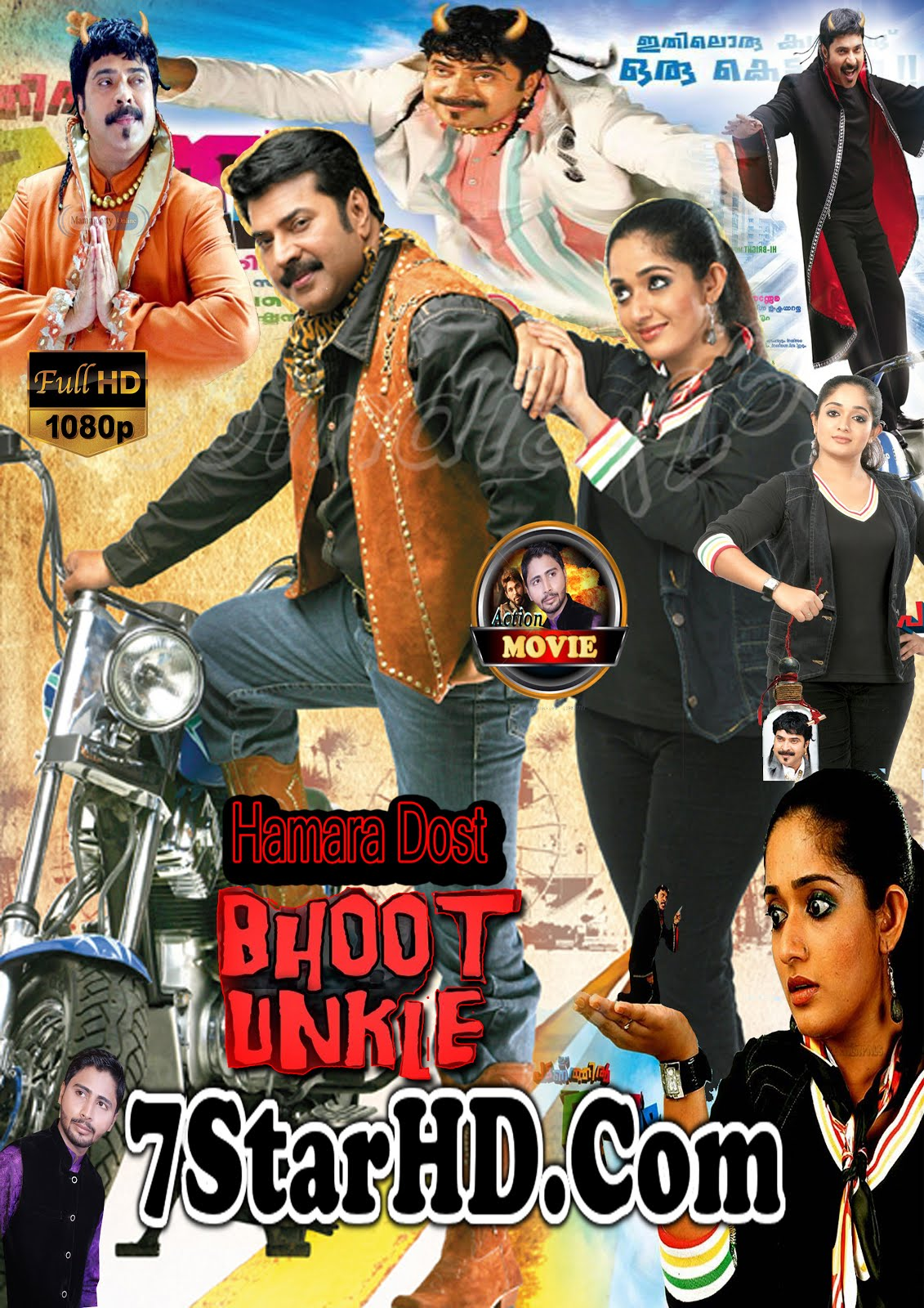 Ee Pattanathil Bhootham 2009 Hindi Dubbed 400MB WEB-DL 480p x264