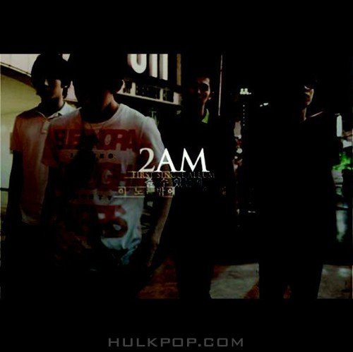 2AM – This Song – EP (ITUNES MATCH AAC M4A)