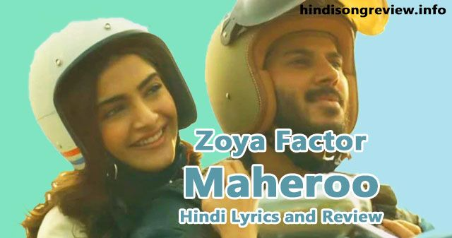 zoya-factor-maheroo-lyrics-in-hindi