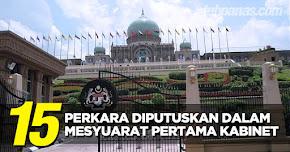 Thumbnail image for Tiada Bonus & Kenaikan Gaji Penjawat Awam, Antara 15 Diputuskan Kabinet