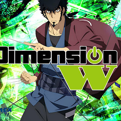 Dimension W Audio Castellano 12/12 [MEGA] [MediaFire] | HD720p