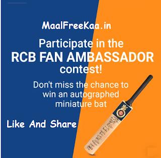 Free Cricket Bat RCB Team signed