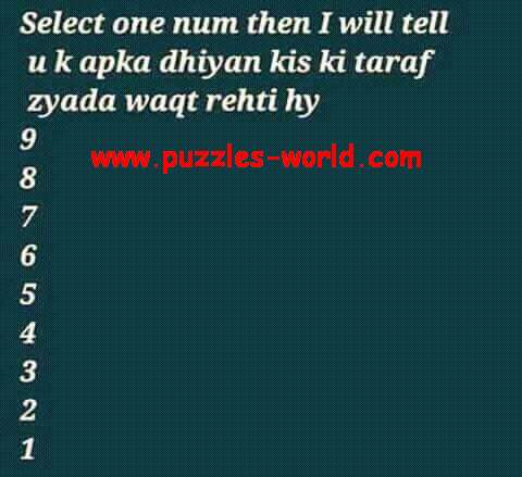 Select one Num Whatsapp Game