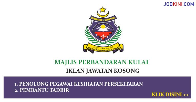 Majlis Perbandaran Kulai MPK