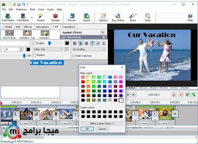 تحميل برنامج photostage photo slideshow أ خر إصدار
