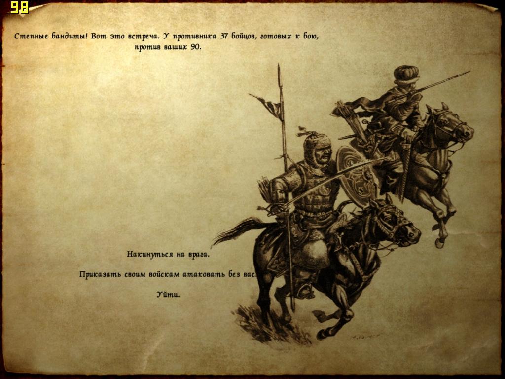 Prens Mstislav Velikiy: biyografi, etkinlikler ve ilginç gerçekler 19