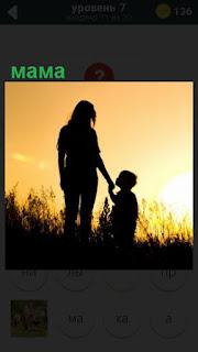 силуэты мама с ребенком при заходе солнца