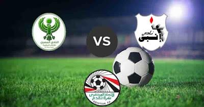 بث مباشر مشاهدة مباراة المصري وانبي