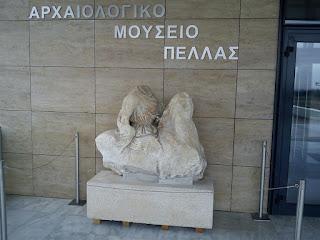 Η άθλια συναλλαγή για τη Μακεδονία