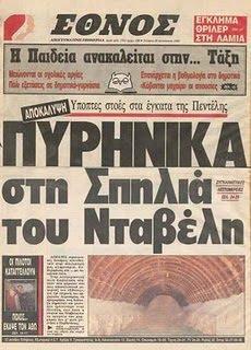 newscity1.net