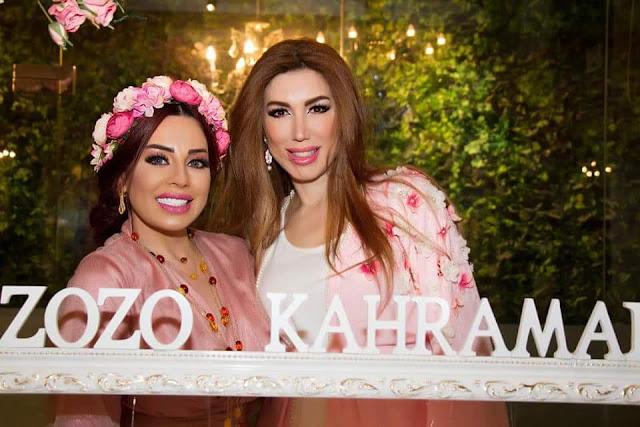 عيد ميلاد كهرمانةالسوشال ميديا ومصدر السعادة زوزو كهرمانة في دبي