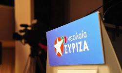 neolaia-pasok-kata-neolaias-syriza-gia-to-erwthmatologio-peri-aktivismou